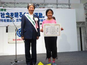 作文コンテスト優秀賞の発表(北山本小5年 竹野 絢さん)